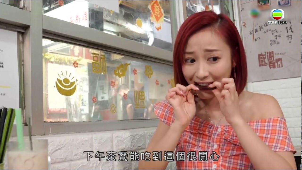 香港美食一條街 | 西貢創意下午茶餐 你一定未食過 - YouTube