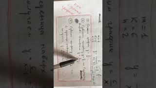 06 Дробно линейная функция Пример 1
