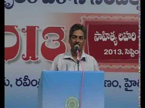 Sataroopa 2013 Telugu Literary Talks - Newspaper Poetry by Gudipati Venkateswarlu