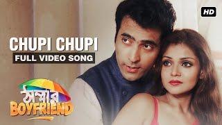 Download Hindi Video Songs - Chupi Chupi   Thammar Boyfriend   Abir Chatterjee   Arunima Ghosh   Madhuraa Bhattacharya   2016