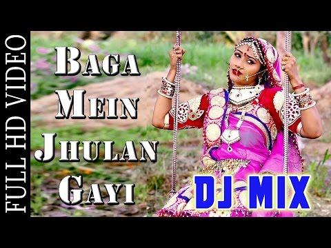 'Baga Mein Jhulan Gayi' DJ Mix |...