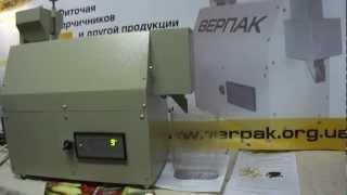 Дозатор мод. ВП-28 для счета  семян  цветов и овощей при упаковке.
