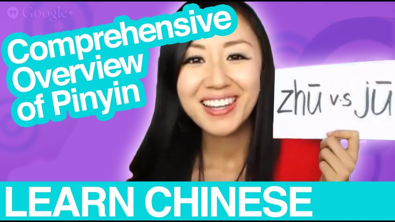 Learn mandarin chinese pinyin pronunciation comprehensive review learn mandarin chinese pinyin pronunciation comprehensive review yoyo chinese youtube biocorpaavc Gallery