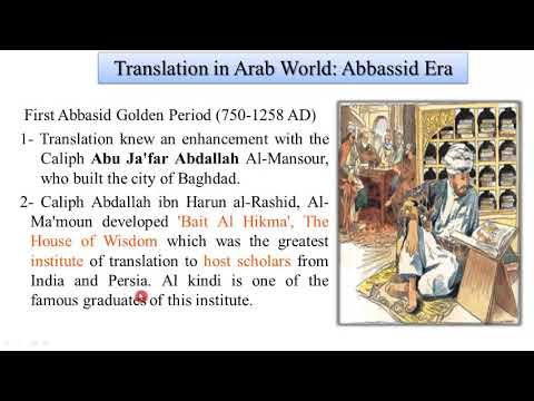 History of Translation Studies
