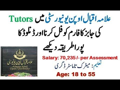 AIOU Tutors Jobs Form Fill Procedure   Download Tutors jobs Form