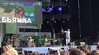 Концерт Бьянки-звук гАвно😻