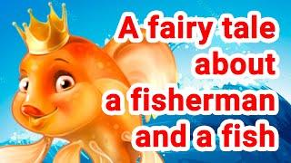 АУДИОСКАЗКИ ДЛЯ ДЕТЕЙ НА НОЧЬ | Александр Пушкин – Сказка о рыбаке и рыбке