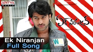 Ek Niranjan Full Song ll Ek Niranjan Movie Songs ll Prabhas, Kangana Ranaut