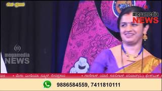 Ganigas yane Sapaligas Facebook team presents 'Ganiga Sambrama 2019' at Townhall Mangalore : Live