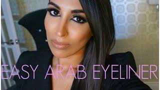 Easy Arab Eye Make Up - Black Eyeliner