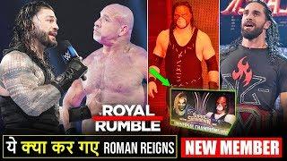 Roman BIG SHOTS* on Goldberg, Kane Vs Fiend LEAKED, New Member Seth Faction, Royal Rumble, AEW