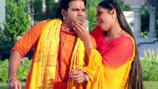 Monsoon18 re-Presents # Bastar Haath Kamandal   TERE JAISA YAAR KAHAN   Pawan Singh, Kajal Raghwani