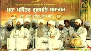 Visar nahi datar-1 by Bhai Chamanjeet Singh Ji Laal