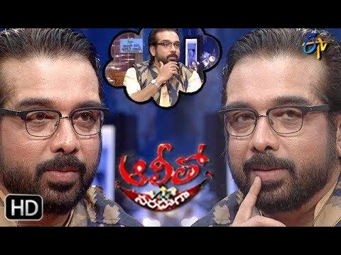Alitho Saradaga | 30th September 2019  | Vineeth (Actor)| ETV Telugu