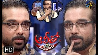 Alitho Saradaga | 30th September 2019  | Vineeth (Actor)| ETV Telugu