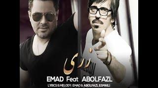 Abolfazl Esmaili FT Emad -Zari Zari