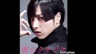 OVA 「この男子、石化に悩んでます。」の 主題歌でもある蒼井翔太さんの...