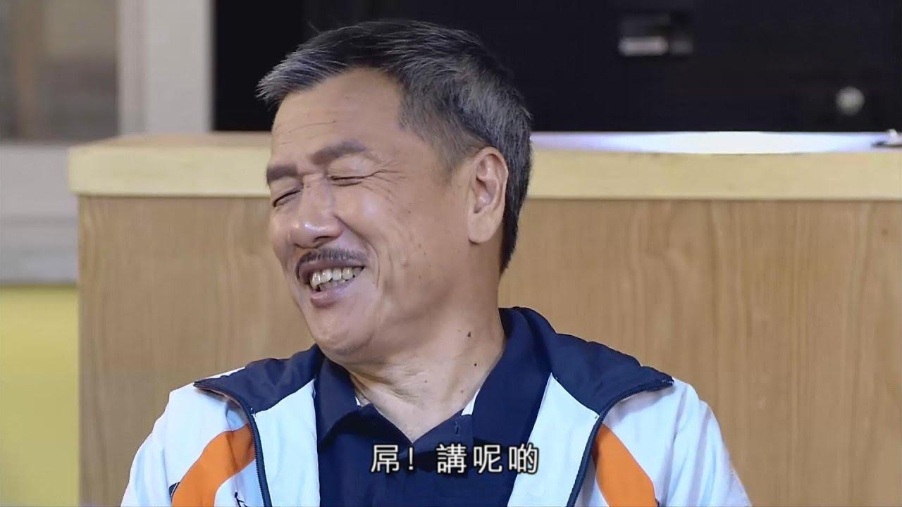 劉江真人發聲:「講呢啲!」 - YouTube