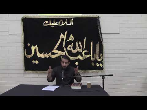 Sayed Hakim - A Hadith From Chapter 4 - Al-Khisal