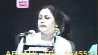 Parveen Shakir - Kuch tO hawa bhi sard thi, kuch tha tera kh