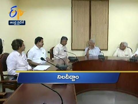 12 Noon | Ghantaravam | News Headlines | 21st May 2019 | ETV Andhra Pradesh