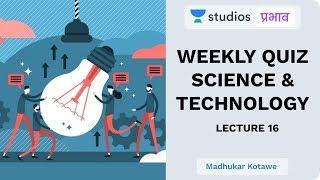 L16: Weekly Quiz I Science & Technology (UPSC CSE - Hindi) I Madhukar Kotawe