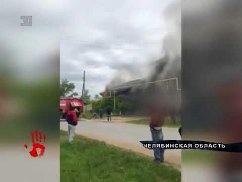 Отделение Почты России сгорело в Челябинской области