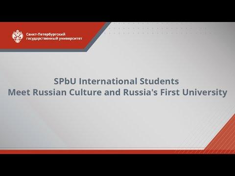 SPbU International Students Meet Russian Culture and Russia's First University