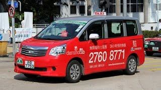 交通 照片 / 影片 (83) Hong Kong Taxi 香港的士 七人車款 (豐田 日產 比亞迪 BYD 福特) 計程車