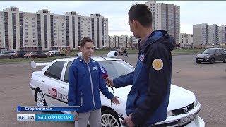 Самое известное в мире такси теперь можно увидеть на дорогах Башкирии