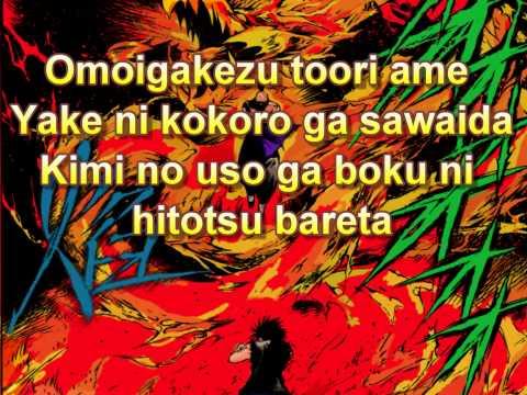 Flame of Recca song Lyrics (Nanka Shiawase)
