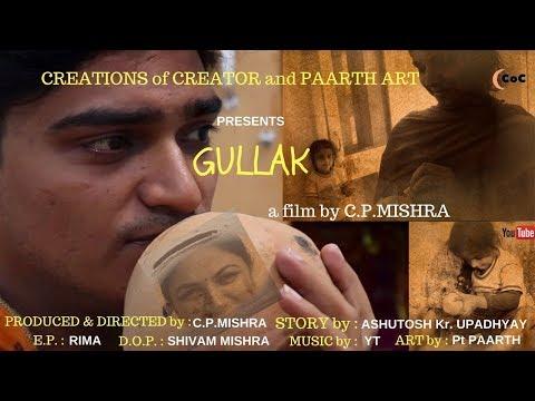 GULLAK || A Reminiscence