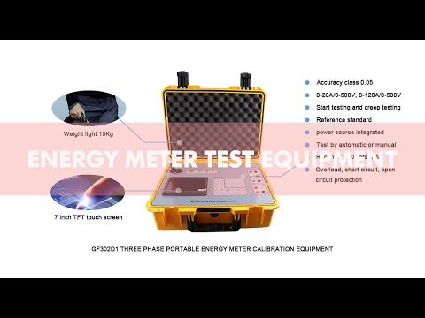 ENERGY METER TEST EQUIPMENT