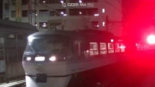 西武鉄道10110F(西武秩父線50周年)回送~特急むさし号池袋行 飯能