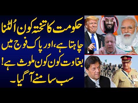 Sabir Shakir Latest Talk Shows and Vlogs Videos