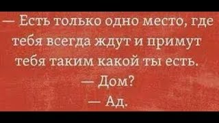 Алексей Осипов -