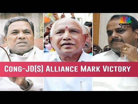After The Bell   Congress - JD(S) Alliance Mark Victory In Karnataka Bypolls, BJP Gets One Seat Mp3