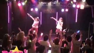アイチャ! -Idol Challenge!- Music Clip SPRASH☆ m&m (at RUIDO K4 De...