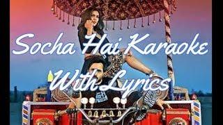Socha Hai Karaoke with Lyrics | Baadshaho | Emraan Hashmi, Esha Gupta |