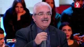 من تونس - الحلقة 2 الجزء الثالث