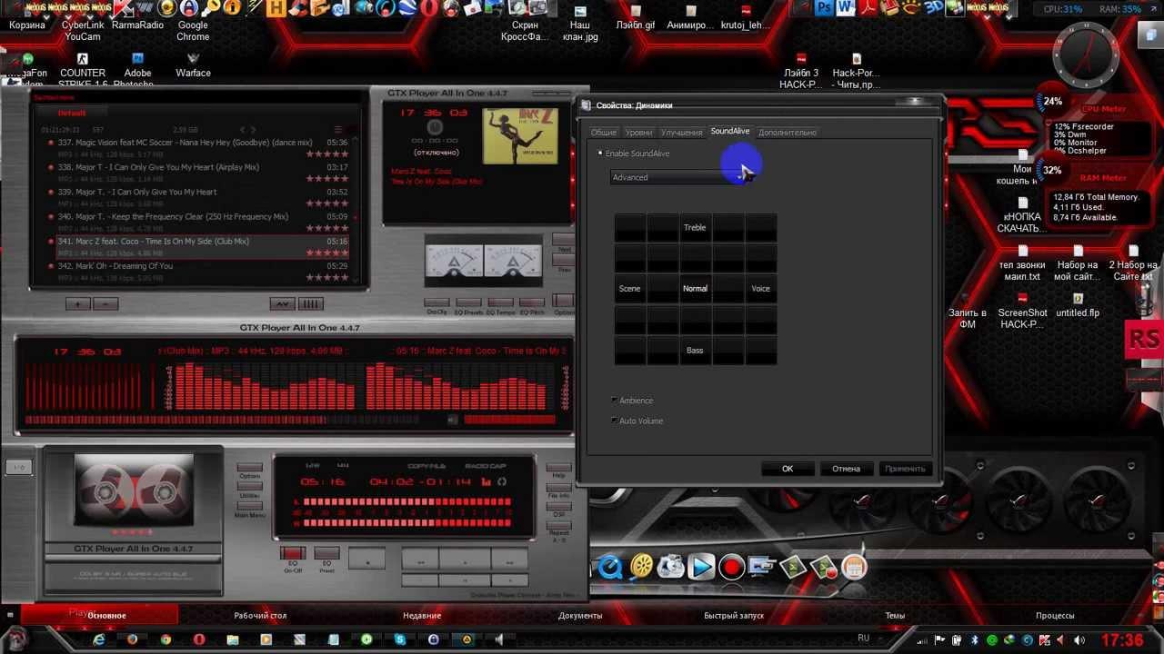 Descargar AIMP Audio Player for PC Windows