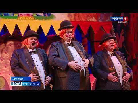 Оренбургский драмтеатр использовал в новом спектакле компьютерную графику и цирковые номера