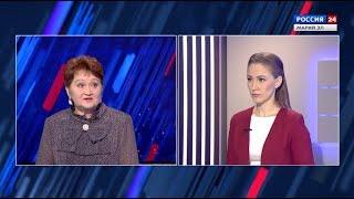 Смотреть видео Россия 24 Интервью 28 12 2018 онлайн