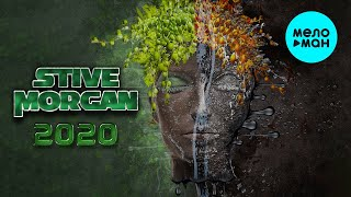 Stive Morgan -  2020 (Альбом 2020)