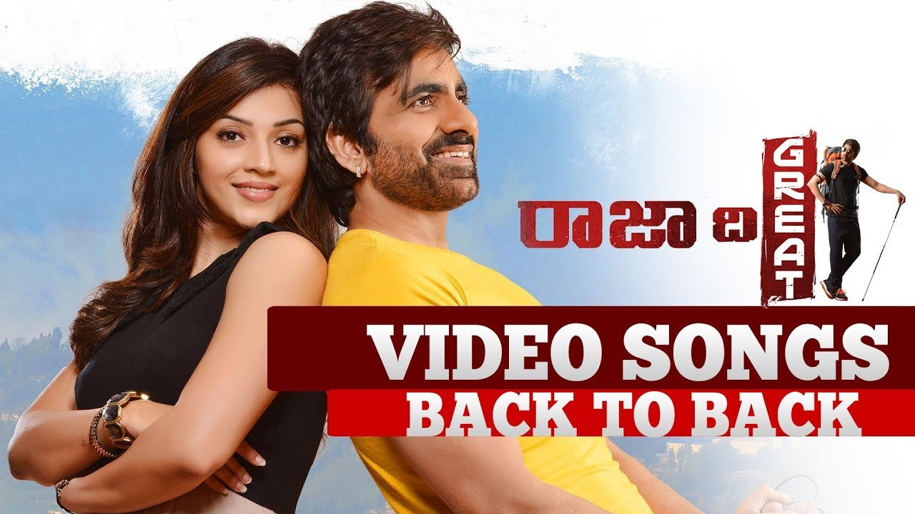 Download Raja The Great Full Video Songs Back To Back - Ravi Teja, Mehreen Pirzada
