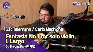 [KBS음악실] 2021.4.13. 살롱드기타 (텔레만…