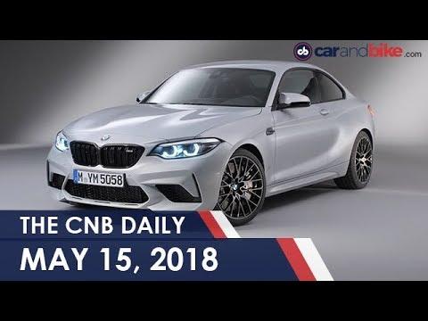 BMW M2 India Launch   Mercedes-AMG GT S Roadster   Bajaj Dominar Price Hike