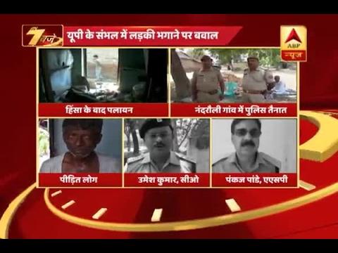 Communal tension grips Sambhal after Muslim man was accused of eloping with Hindu girl