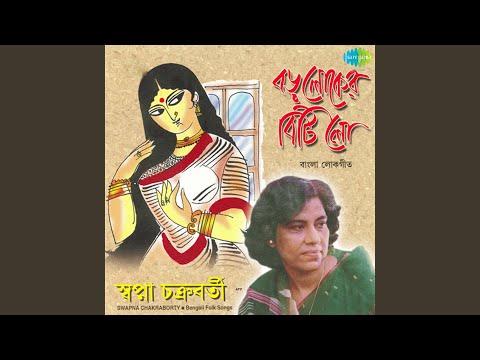 Bhadu Amar Chhuto Chhele