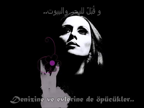 Feyruz - Li Beyrut - Türkçe Çeviri